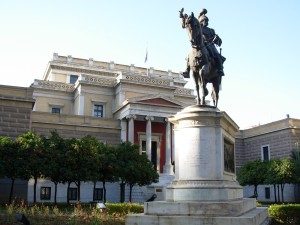 Athen, erstes Parlament, heute Historisches Nationalmuseum; Foto: Wolfgang Schmale, 30.1.2010