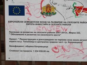 "Bulgarien, Kobrivistitsa: EU-Fördertafel mit Graffito ""Ich liebe Dich"". Foto: Wolfgang Schmale, 29.6.2016"